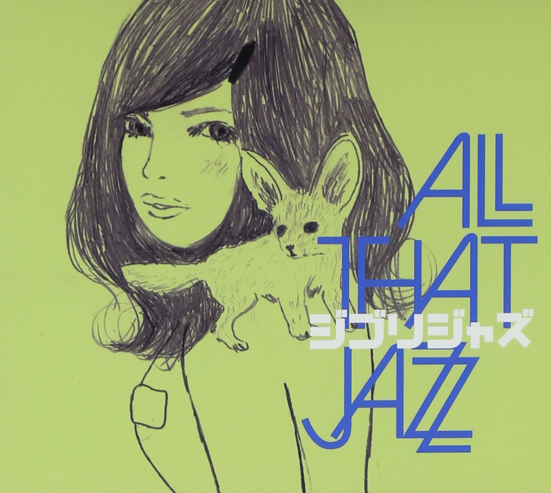 All that jazz - Ghibli jazz (Studio Ghibli)