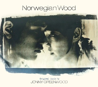 Norwegian wood (2011)