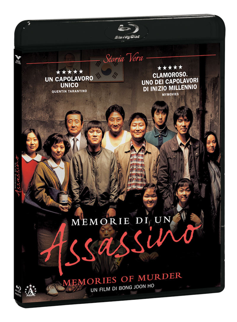 Memorie di un assassino - Memories of murder (2003) (doppio formato)